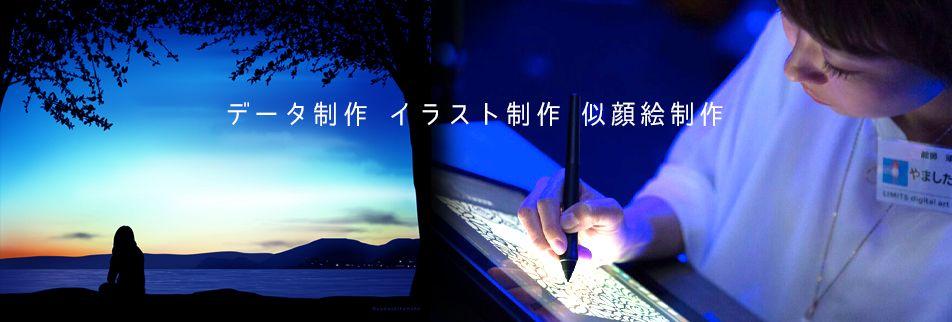 【 HIRAKU studio 】